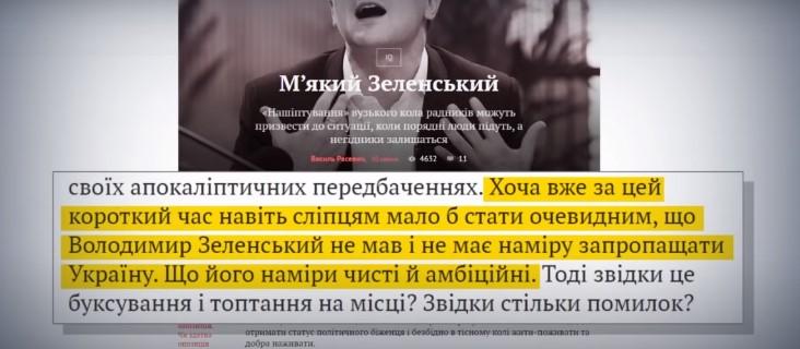 Василь Расевич - відомий прихильник федералізації України та адепт галицького сепаратизму