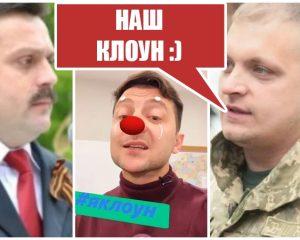 Об Вову Зеленського вже витирають ноги навіть його союзники - Андрій Деркач та Артем Семенихин