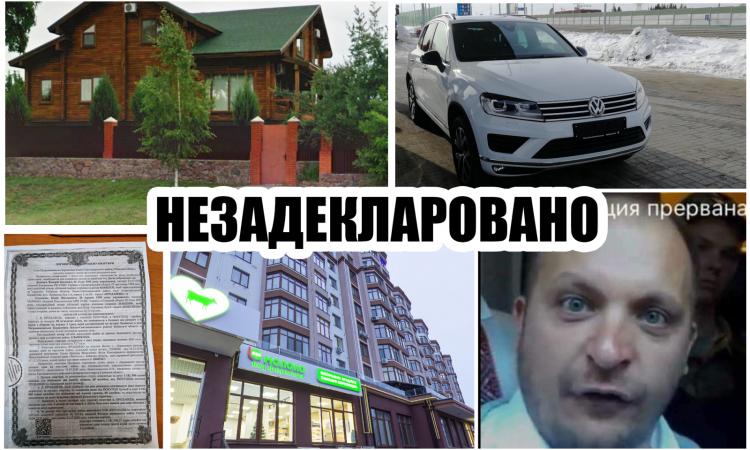 Артем Семеніхін - про статки підпільного Конотопського мільйонера Корейко. Ч-2