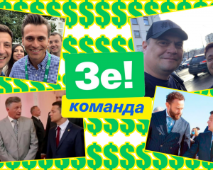 У Володимира Зеленського злякались Джо Байдена І Петро Порошенко порвав ЗЕкоМанду